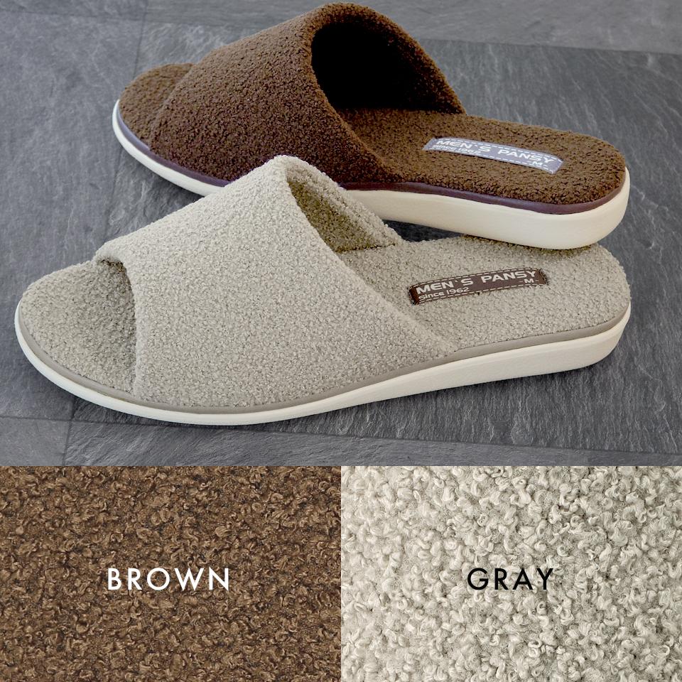 大人の男性の足もとにぴったりのシックなブラウン&グレー